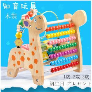 知育玩具 木のおもちゃ 数 玉 珠 色 動物  1歳 2歳 3歳 男 女 誕生日 プレゼント クリスマス アバカス 木製|cobalt-shop