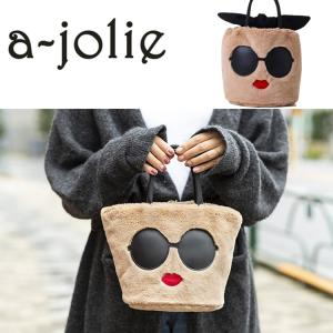 a-jolie ふわふわファーバッグ アクセサリーケース付き トートバッグ cobalt-shop