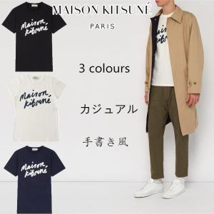 在庫処分!MAISON KITSUNE メゾンキツネ HANDWRITING ロゴ Tシャツ 手書き風 半袖 メンズ レディース   お出かけ   送料無料  父の日|cobalt-shop