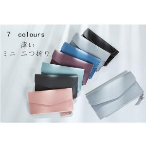 長財布 レディース 財布 大容量 使いやすい 小銭入れ ゴールド ファスナー 薄い ミニ 二つ折り 革  お出かけ  送料無料|cobalt-shop
