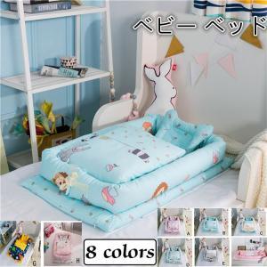 ◆セット:(3点)ベット、枕、布団 ◆サイズ:ベット:長さ90cm*幅55cm*厚さ15cm ◆布団...