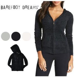 BAREFOOT DREAMS ベアフットドリームス 432 Bamboo Chic Lite Women's hoodie パーカー BLACK ブラック  お出かけ|cobalt-shop