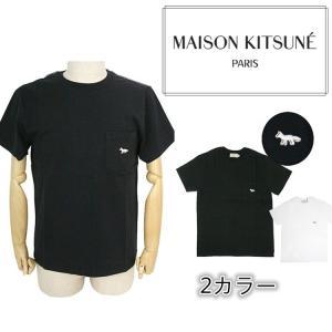 在庫処分!メゾンキツネ Tシャツ MAISON KITSUNE メンズ 半袖  フォックスパッチ クルーネック お出かけ 通勤  旅行(全2色)  父の日|cobalt-shop