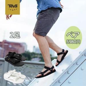ペア 2足 TEVA テバ ORIGINAL UNIVERSAL オリジナルユニバーサル メンズ サンダル 黒 白 ぺたんこ  おでかけ  旅行 ポイント消化|cobalt-shop