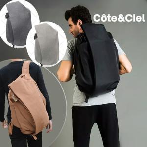 Cote&Ciel コートエシエル Isar Rucksack L サイズ リュックサック バッグ coteetciel cobalt-shop