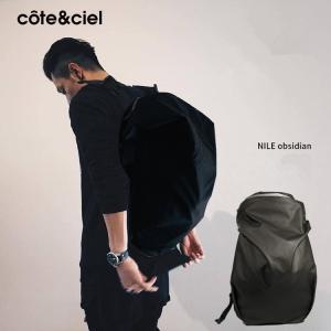 Cote&Ciel ナイルリュック オブシディアン  NILE BackPack Obsidian  コートアンドシエル  15インチPCバックパック  ブラック cobalt-shop