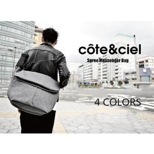 Cote&Ciel コートエシエル SPREE MESSENGER M メッセンジャー ショルダーバッグ 4 colors cobalt-shop