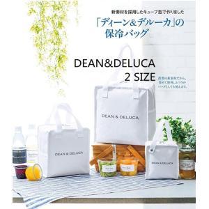 DEAN&DELUCA ディーン&デルーカ 保冷バッグ 保温バッグ ホワイト  3 size 送料無料 cobalt-shop