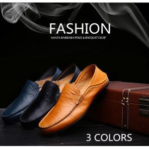 【父の日】ドライビングシューズ メンズ 紳士靴 本革 ローファーシューズ シンプル スリッポン フラットシューズ カジュアルシューズ 靴 柔軟 車の運転 オシャレ|cobalt-shop