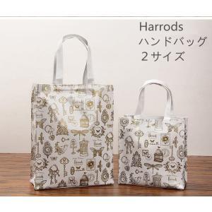 HARRODS ハロッズ トートバッグ  ハンドバッグ Sサイズ  ショッピングバッグ 7colors cobalt-shop