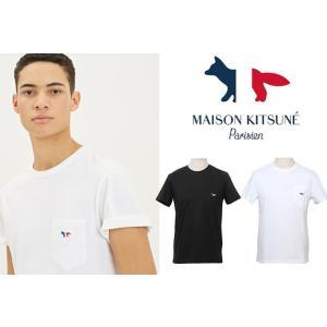 ポイント消化!在庫処分!MAISON KITSUNE  メゾン キツネ 半袖Tシャツ 新作 メンズ TEE SHIRT TRICOLOR FOX PATCH M704|cobalt-shop