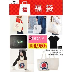 MAISON KITSUNE メゾン キツネ 3点入り福袋  クルーネック 半袖 Tシャツ レディース メンズ ショッピングバッグ キャンバストート|cobalt-shop