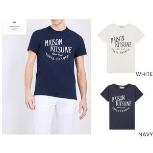 在庫処分!!MAISON KITSUNE (メゾン キツネ) 綿100% フロントロゴプリント クルーネック 半袖 Tシャツ  父の日|cobalt-shop
