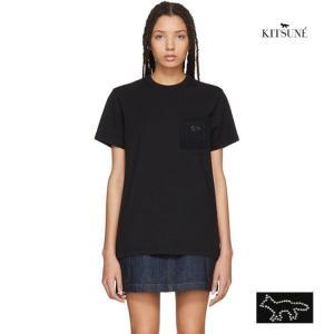 【在庫処分】メゾンキツネ MAISON KITSUNE ワンポイント ラインストーン レディース 黒 Tシャツ|cobalt-shop