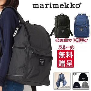 Marimekko Buddy マリメッコ バディ−リュック バックパック レディース リュックサッ...
