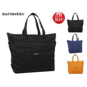 marimekkoマリメッコUusi Mini Matkuri・ミニマツクリ キャンバス トート バッグ・マザーズバッグ・通学通勤 アウトドア