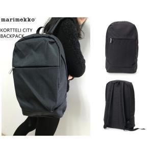 marimekko マリメッコ レディース バックパック CITY BACKPACK 045068 Kortteli シティコルッテリ 099 BLACK ブラック リュックサック|cobalt-shop