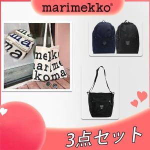 Marimekko マリメッコ METRO メトロ 男女兼用 リュック バック&ショルダーバッグ 斜...