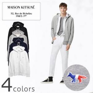 メゾン キツネ MAISON KITSUNE パーカーファスナー ジップフーディー スウェット メンズ  父の日|cobalt-shop