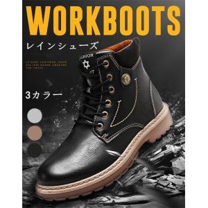 父の日 レインシューズ メンズ 男性用 レインブーツ ショートブーツ 雨靴 防水 雨具 梅雨 雨対策 サイドゴア 軽量 人気 雨の日グッズ|cobalt-shop