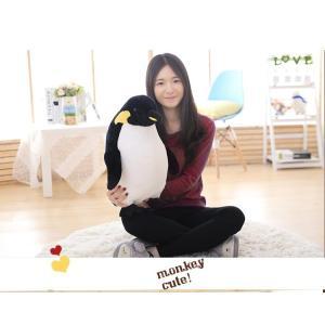 ペンギン ぬいぐるみ 抱き枕 テディベア 動物 コウテイペンギン 抱きまくら ふわふわ インテリア プレゼント ホワイトデー クリスマス イベント お祝い 高50cm cobalt-shop