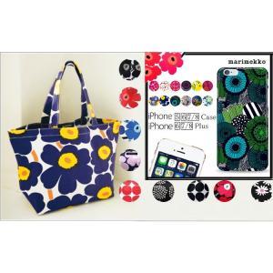 Marimekko マリメッコ トートバッグ&花柄 スマホケース セット|cobalt-shop