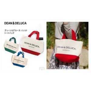 ディーン&デルーカ キャンバストートバッグ DEAN&DELUCA  バンコク限定 バージョン  母の日|cobalt-shop