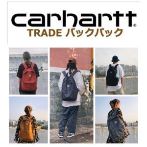 カーハート USAモデル CARHARTT バックパック ワーク リュック ブラウン ブラック 黒 レンガ ブルー メンズ レディース  父の日|cobalt-shop