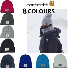 カーハート CARHARTT ニットキャップ ワッチキャップ ニット帽 メンズ レディース ユニセックス  父の日|cobalt-shop
