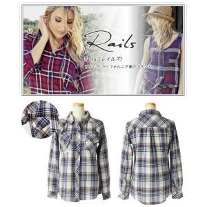 Rails レイルズ  チェックシャツ レディース シャツ アウトレット チェックシャツガーゼ 在庫処分!!|cobalt-shop