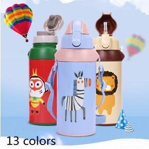 水筒 子供用 魔法瓶 キッズ ボトル 直飲み 保温 手提げ可能 通園 通学 ベルト付き ストロー付き 可愛い|cobalt-shop