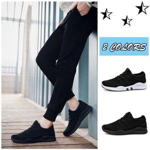 スニーカー メンズ シューズ 靴 カジュアル ローカット おしゃれ 安い お出かけ  送料無料|cobalt-shop
