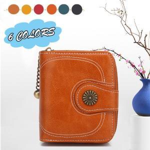 ミニ財布 レディース 財布二つ折り がま口財布 puレザー財布 小銭入れ カード入れ ファスナー 大容量 多機能|cobalt-shop