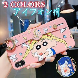 キャラクター クレヨンしんちゃん セーラームーン iPhone7/8 iPhone7plus/8plus iPhone6/6s iPhone6plus/6splusカバー iPhoneX/XS/XR/XSMAX|cobalt-shop