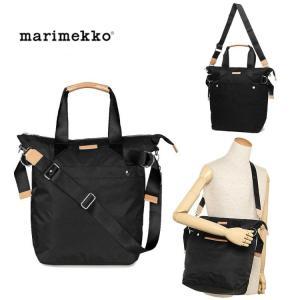 『Marimekko-マリメッコ』 バッグ レディース ショルダーバッグ 45817 Kainuu bag カイヌー 2Way 送料無料|cobalt-shop