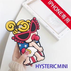 ヒスミニ ヒステリックミニ iphoneケース スマホケース キャラクター 携帯ケース アイフォンケース HystericMini送料無料|cobalt-shop