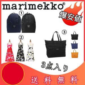 3点セット marimekko マリメッコ METRO メトロ&マリメッコUusi Mini Mat...