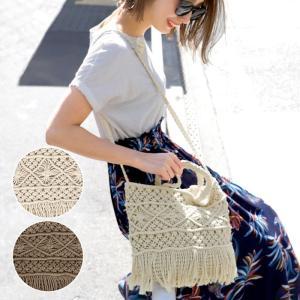 ニットバッグ マクラメ編み 2way 鞄 かばん カバン トートバッグ ハンドバッグ コットン 綿100% 19ss メール便不可|cocacoca