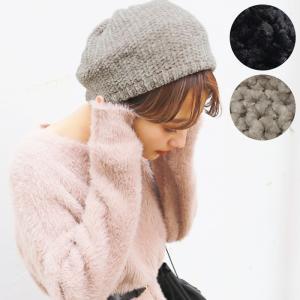 モールニット ベレー帽 ぼうし 帽子 ハット キャップ 無地 ファッション小物 やわらか ローゲージ レディース 18aw メール便可|cocacoca