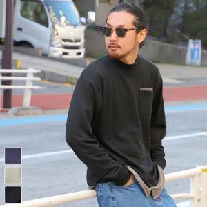 カットソー メンズ モックネック レイヤード 裾 長袖 ロンT スウェット 重ね着 ハイネック ビッグシルエット トレーナー Tシャツ スリット 19aw メール便不可|cocacoca