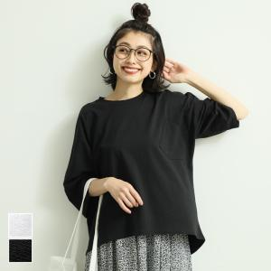 コットン ビッグ Tシャツ 七分袖 長袖 無地 薄手 綿100% ビッグシルエット ビッグサイズ カットソー 大きいサイズ 17ss メール便可|cocacoca