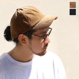 コーデュロイキャップ メンズ 帽子 シンプル 無地 収納 コットン ロー ベースボール 男女兼用 アジャスター 綿100% CAP ハット 19aw メール便不可|cocacoca
