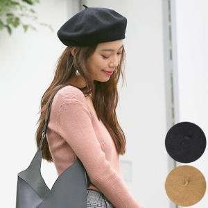 ベレー帽 帽子 シンプル ニット あたたか ハット ハンチング バスクベレー チョボ付き ウール混 ぼうし 無地 17aw メール便可|cocacoca