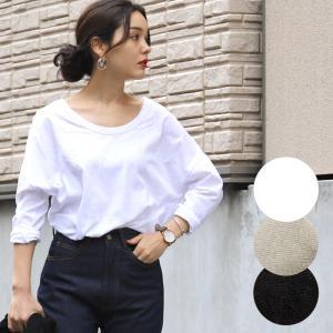 カットソー Tシャツ ロンT スラブ ラウンドネック ゆったり オーバーサイズ 薄手 長袖 トップス テールカット 18ss メール便可|cocacoca