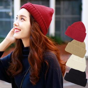 リブ編み ニット帽 ぼうし 帽子 キャップ ビーニー ニットキャップ ワッチキャップ 無地 カジュアル ファッション小物 18aw メール便不可 ps|cocacoca