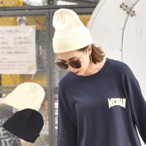 ニット帽 帽子 キャップ ハット シンプル やわらか肌触り ぼうし 折り曲げ 18aw メール便可 値下げ|cocacoca