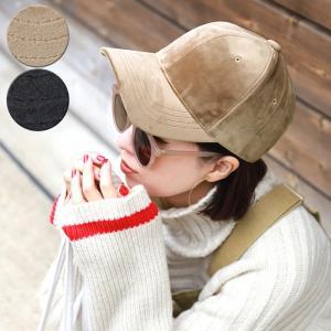ベースボールキャップ 帽子 ぼうし ハット ベロア素材 なめらか ブラック ベージュ 18aw メール便不可|cocacoca