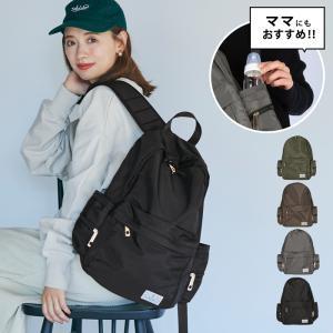 送料無料 リュック サック バッグ 鞄 ポケット 無地 ブラック A4 マチ広 ママバッグ メール便不可|cocacoca