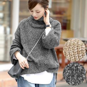 タートルネック ニットトップス セーター ハイゲージ ミックスカラー 長袖 9分袖 畦編み リブ編み ベージュ チャコール ワイドスリーブ 18aw メール便不可|cocacoca
