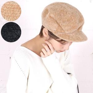 キャスケット モールニット 帽子 ぼうし ニット帽 シンプル  ハット ベージュ ブラック 18aw メール便可|cocacoca